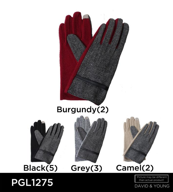Tech Touch Two Tone Herringbone Gloves