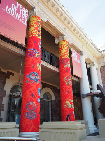 Cairns Regional Gallery Year of The Monkey Exhibition - Hayley Gillespie and Yixuan Ruan