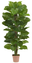 6594 Large Leaf Philodendron Artificial Plant by Nearly Natural | 63 inches