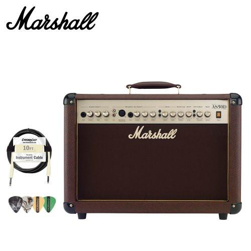Marshall AS50D 50w 2x8 Acoustic Guitar Combo Amp Kit - Includes Cable & Pick Sampler