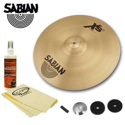 "Sabian 20"" Xs20 Rock Ride Cymbal with Cymbal Felts, Sleeve, Cup washer, Cymbal Polish & GoDpsMusic Polish Cloth"