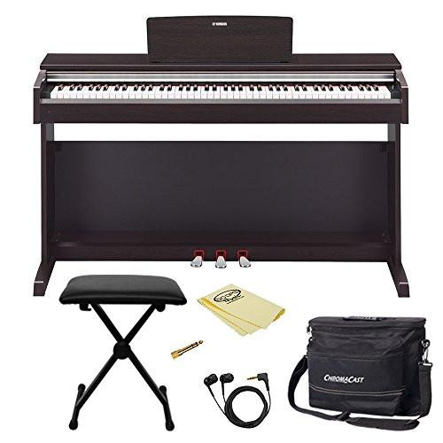 Yamaha YDP-142-B 88-Key Digital Piano with Musician's Bag, Bench, Polish Cloth, and Headphones