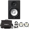 Yamaha HS5 Powered Studio Monitor with Accessories