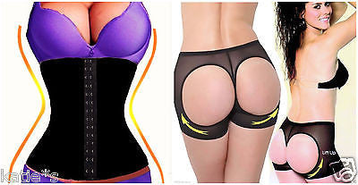 Bundle Waist Trainer Butt Lifter Hour Glass Workout Spiral 38633 S M L XL 2XL 3X