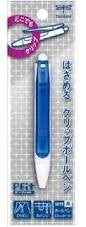Tombow Pfit Clip Mini Ballpoint Pen 0.7 Mm Ocean Blue Clip it anywhere