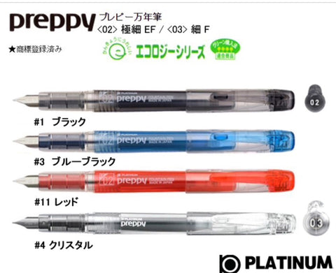 Platinum Preppy Fountain Pen EF/F nib