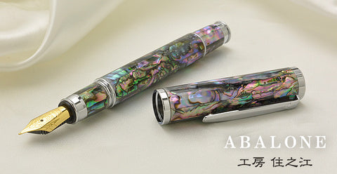 Japan Natural Abalone Mother of Pearl fine nib Fountain Pen