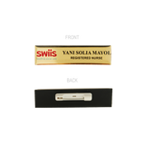 Swiis Health & Social Care Nameplate