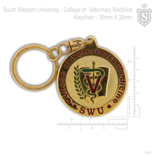 South Western University (SWU) College of Veterinary Medicine Keychain 38mm