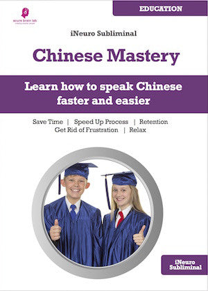 iNeuro Subliminal Chinese Mastery
