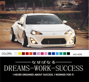 Dreams work success sticker decal - stickyart - 2