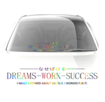 Dreams work success sticker decal - stickyart - 3