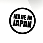 Made in Japan Car decal sticker - stickyarteu