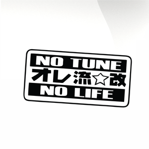 No tune no life Car decal sticker - stickyarteu
