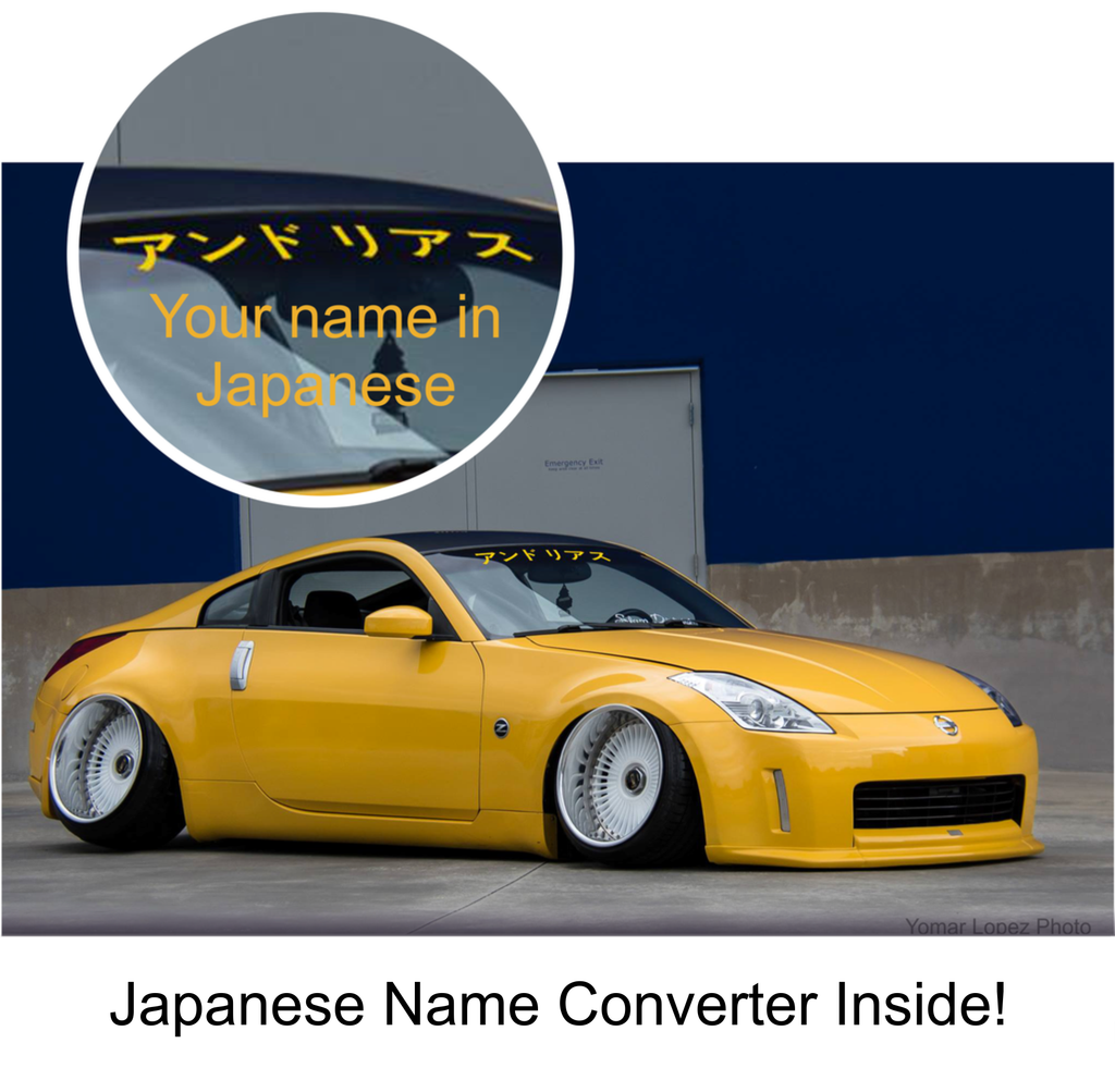 Japanese custom name decals