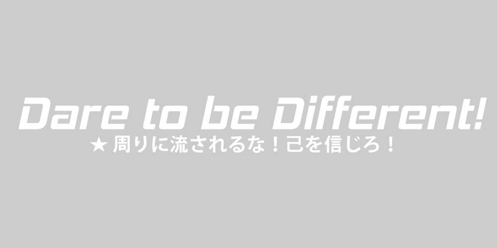 Dare to be Different decal