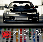 No Tuning no Life windshield Banner car decal - stickyarteu