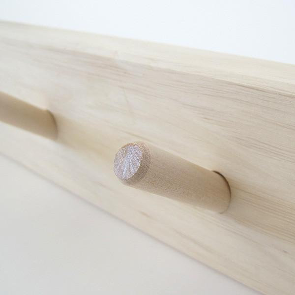 Birch peg rack small