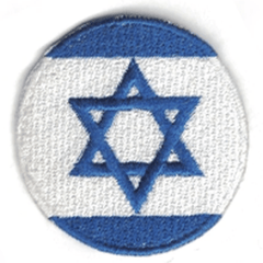 Israel Flag Button Patch