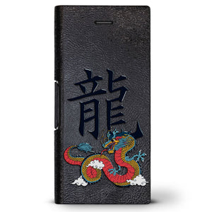 Chinese Dragon 3 | Leather Series case for iPhone 8/7/6/6s in Hickory Black