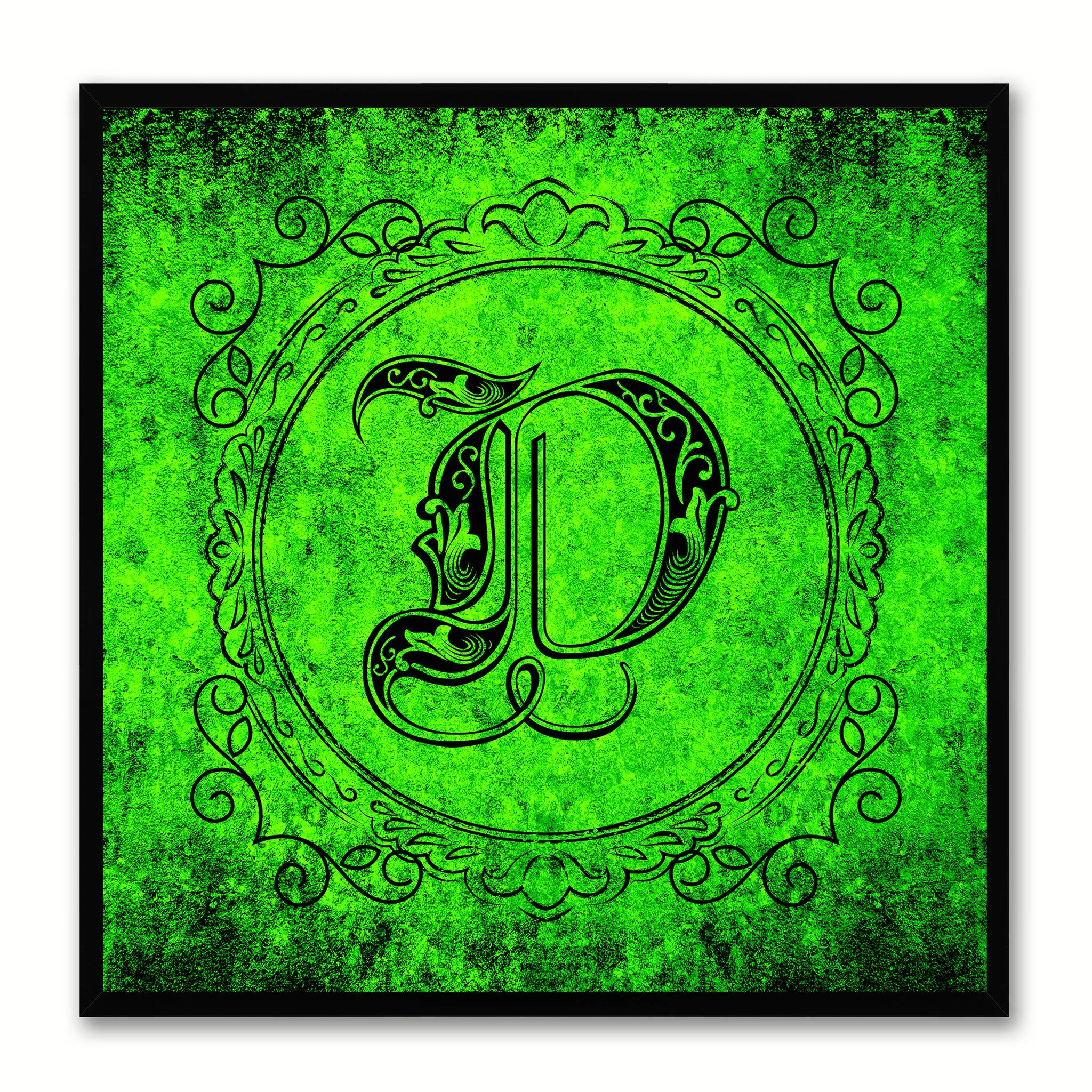 Alphabet D Green Canvas Print Black Frame Kids Bedroom Wall Décor Home Art