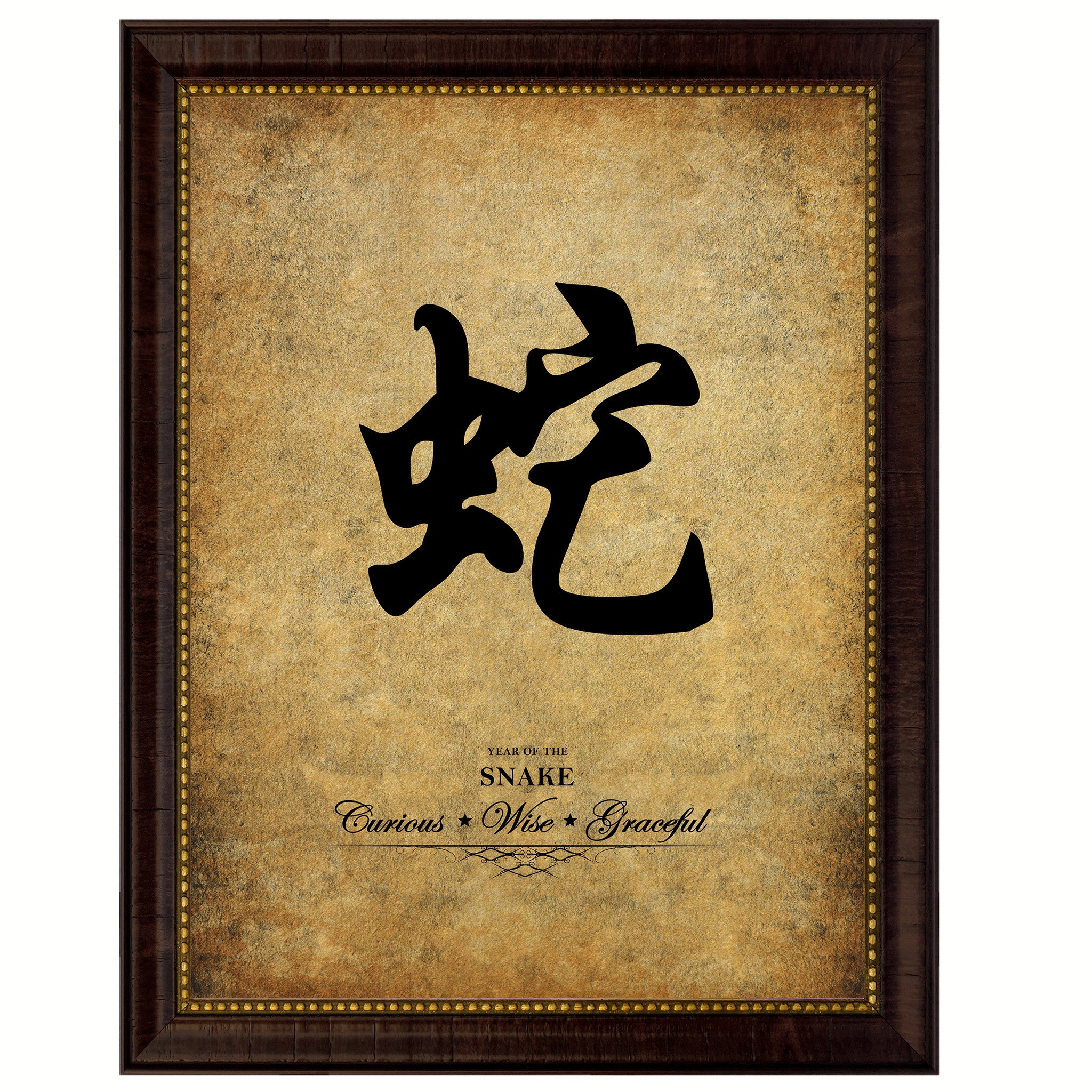 Snake Chinese Zodiac Character Decorative Wall Art Home Décor ...