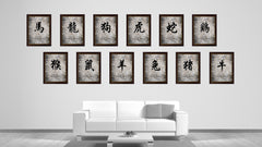 Zodiac Dragon Horoscope Character Canvas Print Brown Picture Frame Home Decor Wall Art Gift Ideas