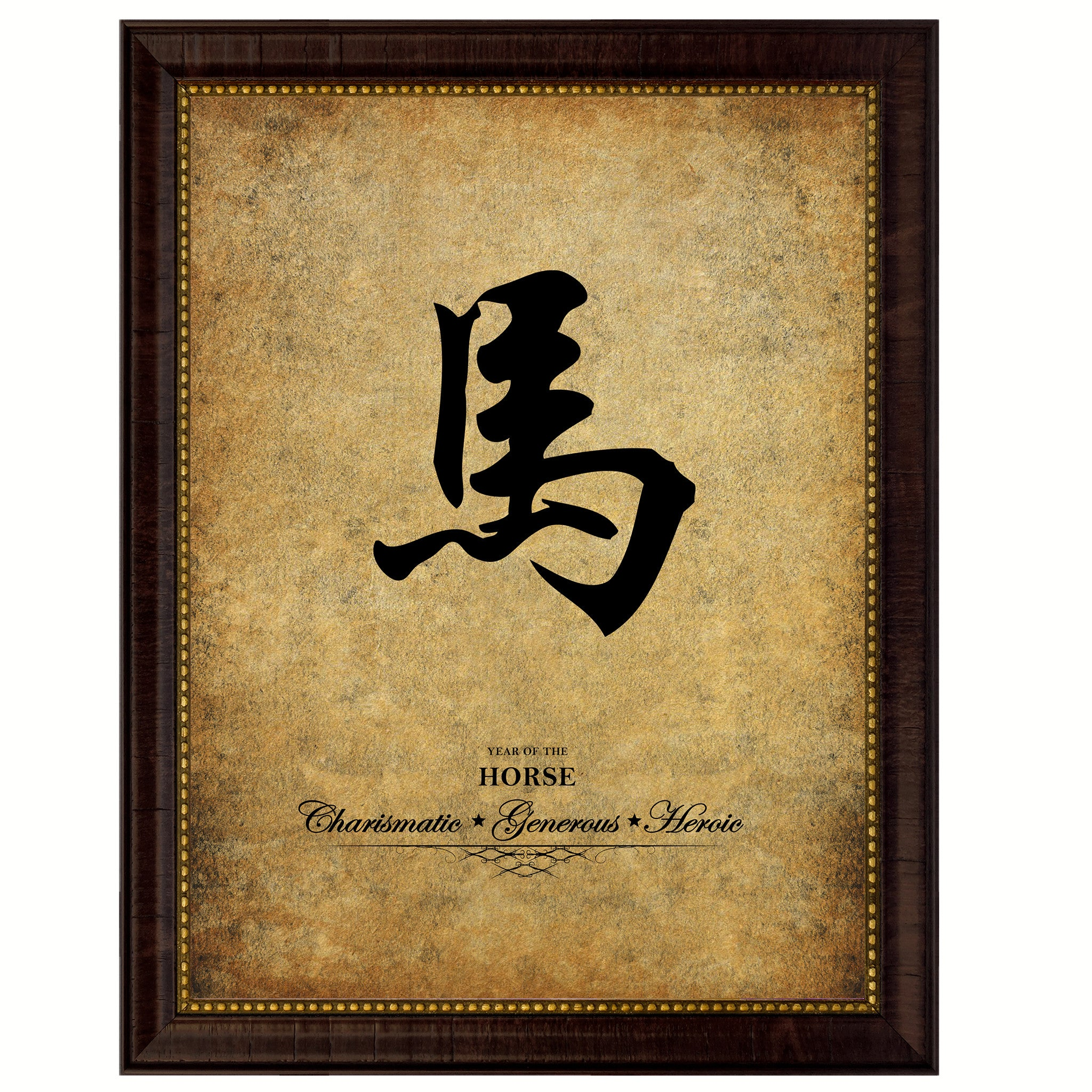 Horse Chinese Zodiac Character Decorative Wall Art Home Décor ...