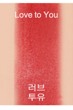 Missha Line Friends Coloring Tint Balm – Love To You