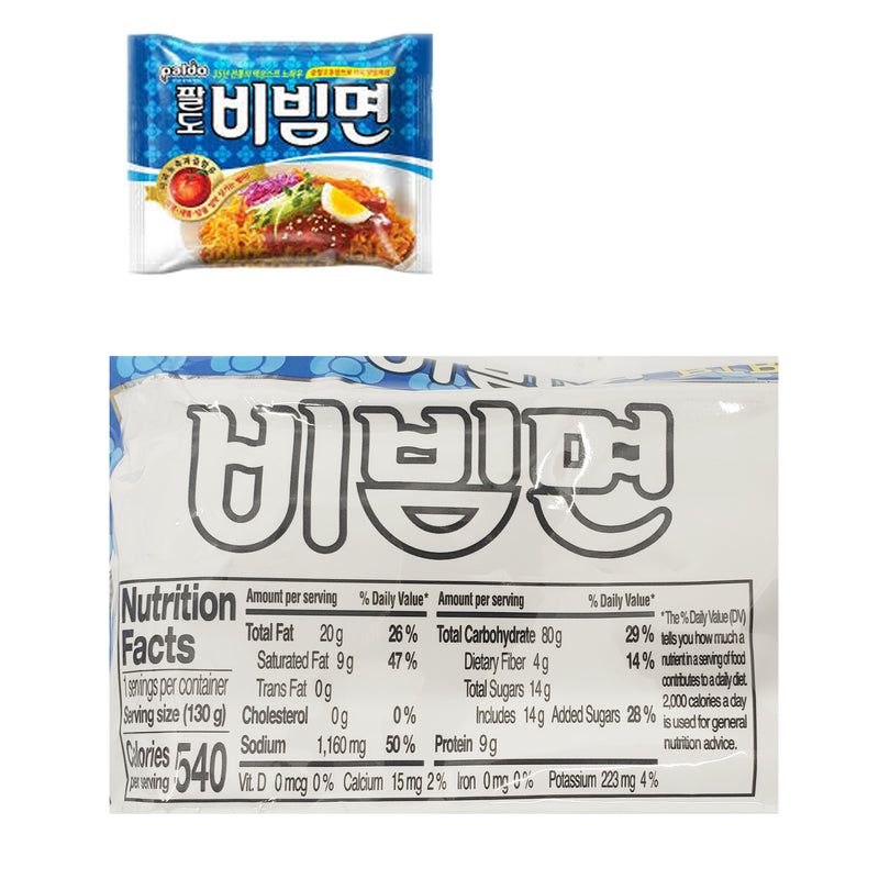 (Pack of 16) Korean Hit Ramen Variety Pack w/ Tteokbokki Sauce, Instant Coffee Mix