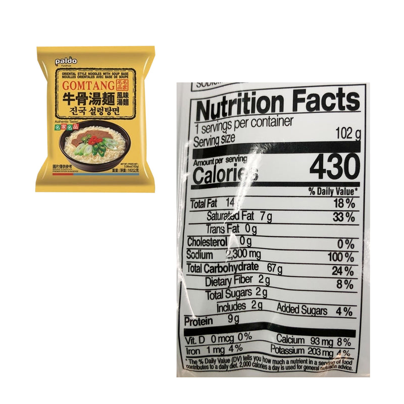 Korean Hit Ramen Variety Pack w/ Tteokbokki Sauce & Instant Coffee Mix, Pack of 23