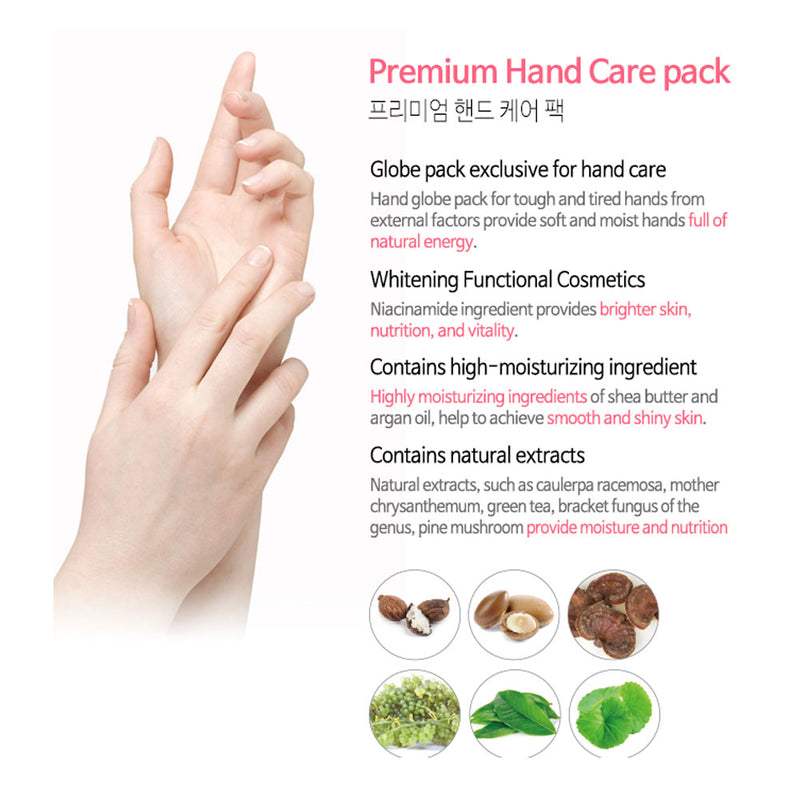 The Elixir K-Beauty Cosmetic Premium Hand Care & Foot Care Mask Pack Set for Moisturizing and Nutrients (Total 10 Sheets)
