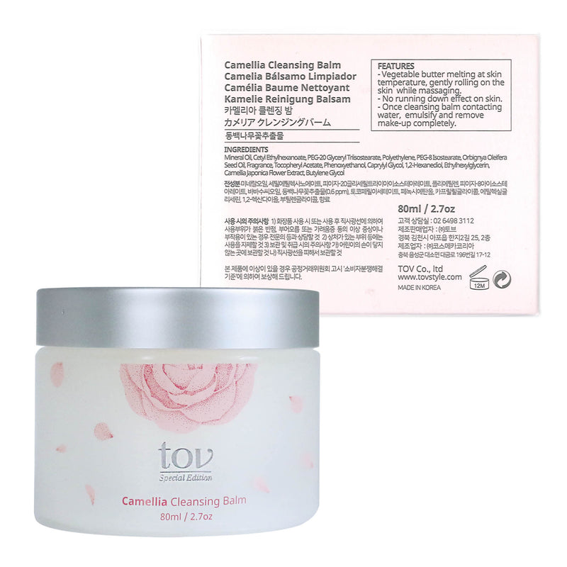 TOV Korean Camellia Cleansing Balm Moisturizing and Smoothing Vegetable Butter Emulsifying Gentle Makeup Remover Face Wash (80 ml / 2.7 Oz)