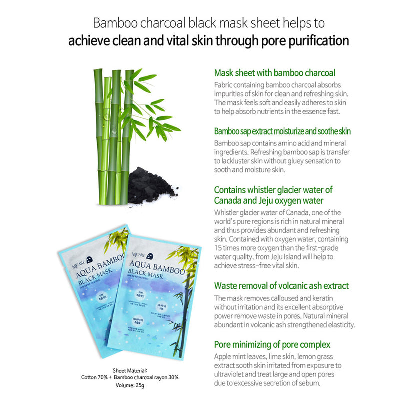 K-Beauty Aqua Bamboo Charcoal Black Facial Mask Sheet for Pore Minimizing, Moisturizing