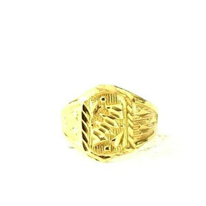 "22k Ring Solid Gold ELEGANT Charm Children Simple Ring SIZE 3"" RESIZABLE"" r2782 - Royal Dubai Jewellers"
