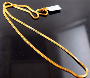 "22k Yellow Solid Gold SKINNY FLAT DAILY WEAR SMOOTH UNISEX ""S"" LOCKChain C485 - Royal Dubai Jewellers"