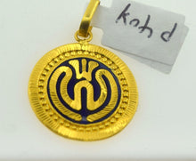 22k 22ct Solid Gold Sikh Religious SIKHI KHANDA  pendant with Box p404 - Royal Dubai Jewellers