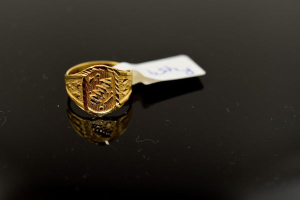 "22k 22ct Solid Gold ELEGANT BABY KIDS Ring ""RESIZABLE"" size 3  R459 - Royal Dubai Jewellers"