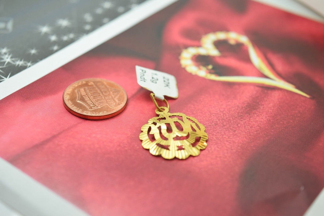 22k 22ct Solid Gold Exquisite MUSLIM Allah ROUND Pendant FREE BOX Charm P8054 - Royal Dubai Jewellers