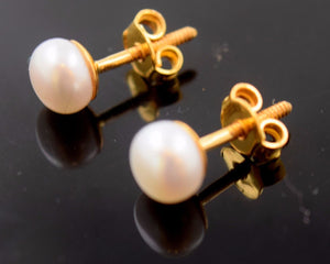22k 22ct Solid YELLOW Gold TINY NATURAL PEARL IMITATION BRIDAL EARRINGS E1239 - Royal Dubai Jewellers