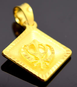 22k 22ct Solid Gold Sikh Singh Punjabi SIKHI KHANDA 3D SQUARE Raised Pendant P75 - Royal Dubai Jewellers