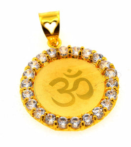 22k 22ct Solid Gold Hindu Religious OM AUM OHM ROUND pendant charm locket P500 - Royal Dubai Jewellers