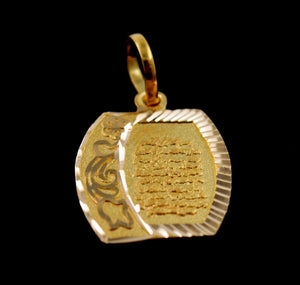 22k Jewelry Solid Gold Allah islam muslim pendant quran locket  p540 | Royal Dubai Jewellers