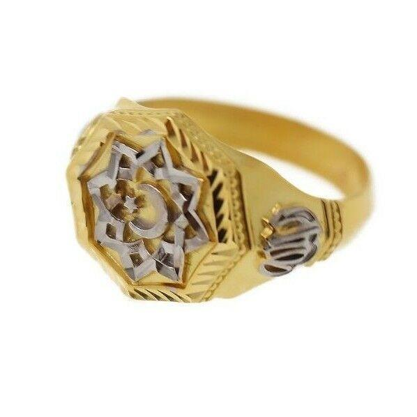 22k Solid Gold ELEGANT Mens Muslim Religious Ring SIZE 11