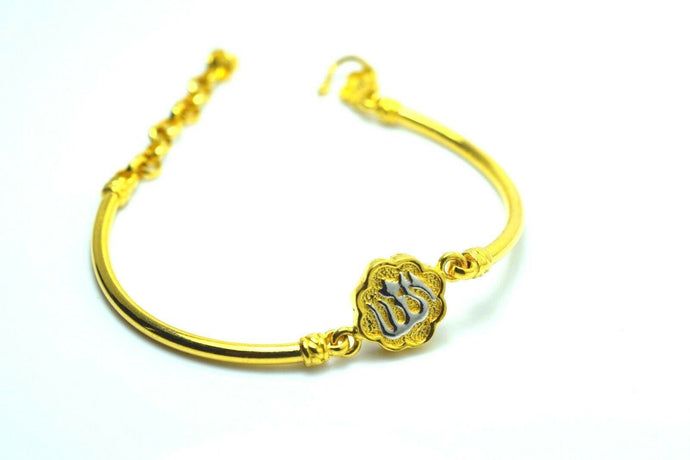22k 22ct Solid Gold BABY MUSLIM ALLAH CHILD BRACELET BANGLE CUFF  CB14 | Royal Dubai Jewellers
