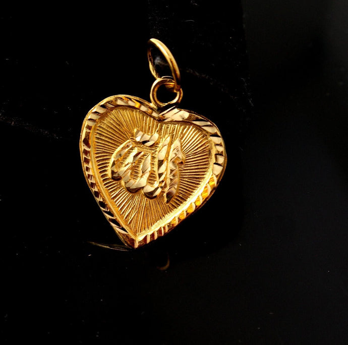 22k 22ct Solid Gold HEART Allah islam muslim pendant quran locket p1058 ns | Royal Dubai Jewellers