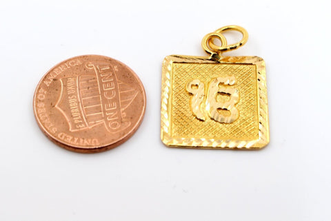 22k 22ct Solid GOLD SIKHI RELIGIOUS ONKAR PENDANT Design p1054 ns | Royal Dubai Jewellers