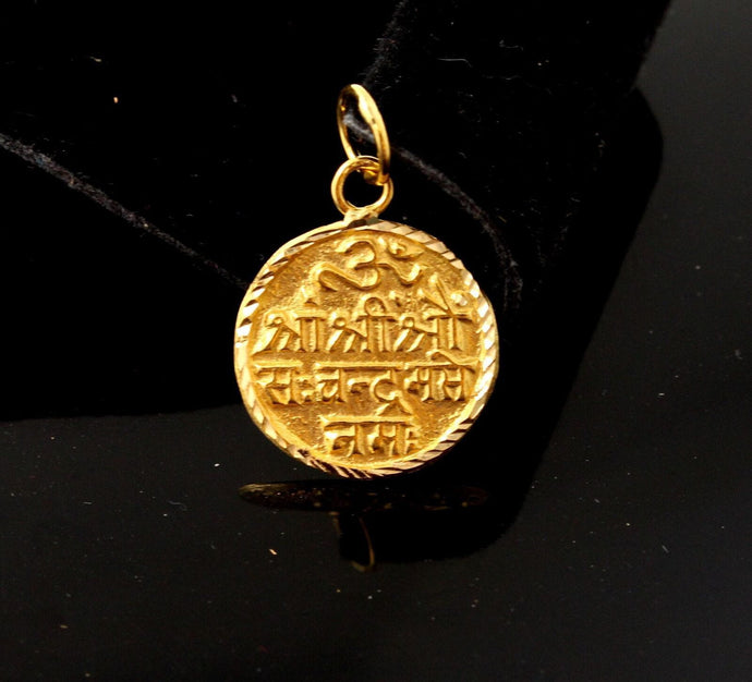 22k 22ct solid gold OM CHANDER NAMAH MANTRA Pendant Necklace P1057 ns | Royal Dubai Jewellers