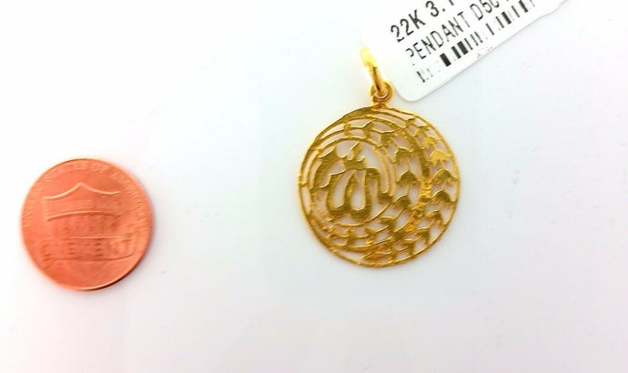22k Solid Gold Allah islam muslim pendant quran locket p0138 | Royal Dubai Jewellers