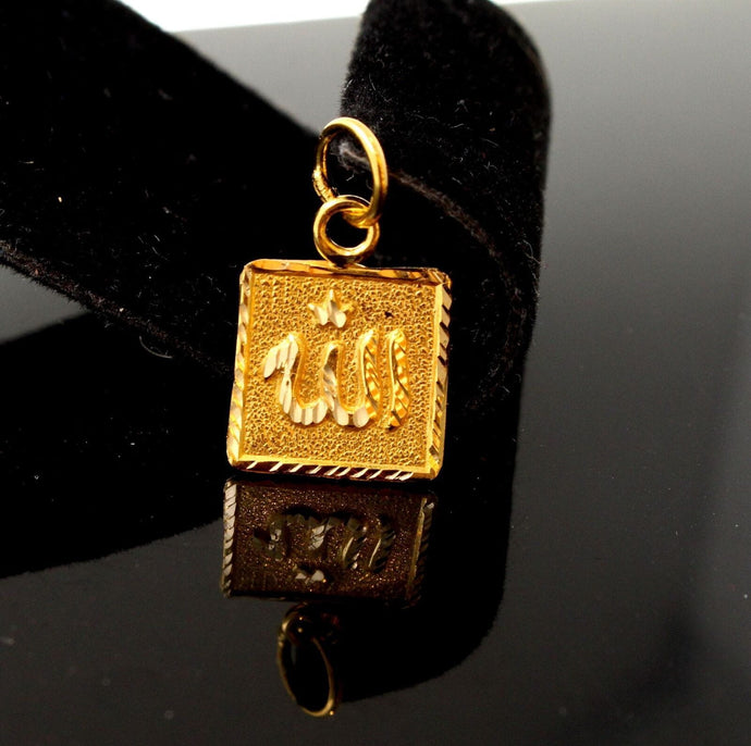 22k 22ct Solid Gold Allah islam muslim pendant quran locket p1046 ns | Royal Dubai Jewellers